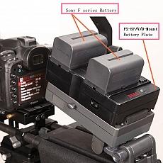 dof-f2-bp-v-mount-battery-plate-167