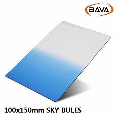 bava-sky-blue-soft-resin-graduated-filter-100mm-x-150mm-4x6infor-camera-1993