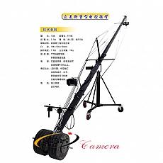 boom-dien-tu-12m-co-robot-dieu-khien-393