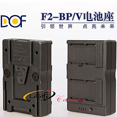 dof-f2-bp-v-mount-battery-plate-167
