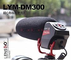 micro-lensgo-lym-dm300-3323