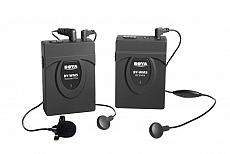 micro-thu-am-wireless-boya-by-wm5-vhf-3562