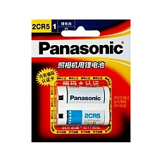 pin-panasonic-2cr5-6v-cho-may-anh-1934