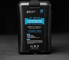 pin-zf-bp230-3348