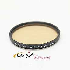 kenko-mc-w-4-filter-67mm---moi-95-1541