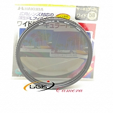 hakuba-wide-circular-pl-filter-58mm---moi-90-1472