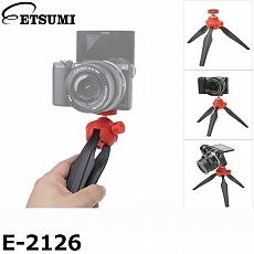 chan-may-anh-mini-etsumi-cho-may-microless-smartphone-2794