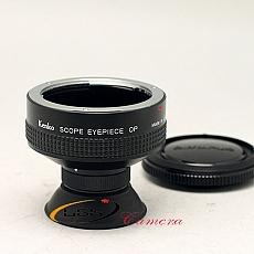 kenko-scope-eyepiece-op-for-olympus---moi-90-1241
