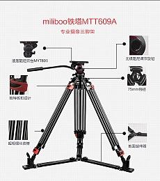 chan-miliboo-mtt609a-2142