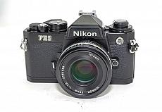 nikon-fe2-lens-50mm-f-18-series-e---moi-90-2942