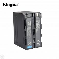 pin-kingma-np---f970-2948