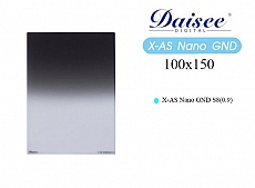 filter-daisee-100x150-x-as-gnd-s8-09-2773