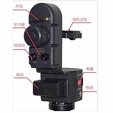 gimbal-yt-3000-wireless-controller-2415